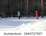 city of zavodoukovsk  tyumen... | Shutterstock . vector #1044727507
