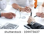 close up of working process at... | Shutterstock . vector #104473637