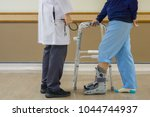 closeup  professional doctor... | Shutterstock . vector #1044744937