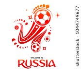 lettering welcome to russia.... | Shutterstock .eps vector #1044749677