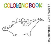 cute dino coloring book. | Shutterstock .eps vector #1044760957