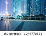 buiness district buildings... | Shutterstock . vector #1044770893