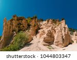 lame rosse  red blades  in... | Shutterstock . vector #1044803347