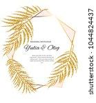 beautifil wedding invitation... | Shutterstock .eps vector #1044824437