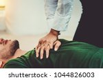 first aid   cpr on heart...   Shutterstock . vector #1044826003