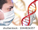 gene manipulation concept with... | Shutterstock . vector #1044826357