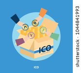 initial coin offering... | Shutterstock .eps vector #1044841993