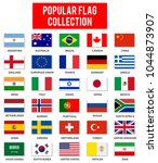 most popular flag collection | Shutterstock .eps vector #1044873907