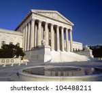 US Supreme Court, Washington DC - stock photo