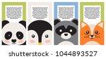 animal collection  closeup... | Shutterstock .eps vector #1044893527