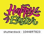 vector illustration of happy... | Shutterstock .eps vector #1044897823