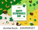 happy st.patrick's day... | Shutterstock .eps vector #1044909457
