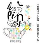 garden party invitation card | Shutterstock .eps vector #1044922867