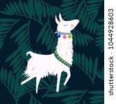 lama   illustration | Shutterstock .eps vector #1044928603
