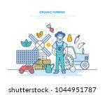 organic farming  gardening.... | Shutterstock .eps vector #1044951787