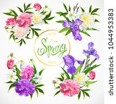 set of four spring floral... | Shutterstock .eps vector #1044953383