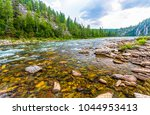 mountain forest river landscape | Shutterstock . vector #1044953413