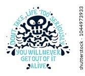 vector inspirational print with ... | Shutterstock .eps vector #1044973933