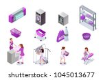 laundry or dry cleaners service ... | Shutterstock .eps vector #1045013677