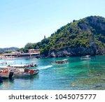 corfu or kerkyra is a greek... | Shutterstock . vector #1045075777