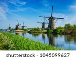 netherlands rural lanscape with ... | Shutterstock . vector #1045099627