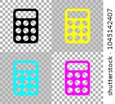 simple calculator icon. colored ...