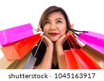 young asian woman smiles with...   Shutterstock . vector #1045163917
