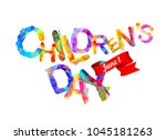 children's day. june 1 vector... | Shutterstock .eps vector #1045181263