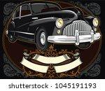 retro vintage vector 60s 50s...   Shutterstock .eps vector #1045191193