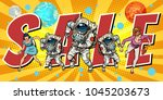 crowd of women and astronauts... | Shutterstock .eps vector #1045203673