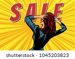 woman back sale. pop art retro... | Shutterstock .eps vector #1045203823