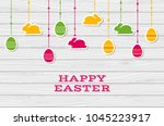happy easter. greeting card... | Shutterstock . vector #1045223917