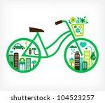abstrakt,architektur,hintergrund,fahrrad,fahrrad,gebäude,auto,stadt,stadtansicht,reinigen,konzept,kreative,hübsch,erde,öko blumen korb