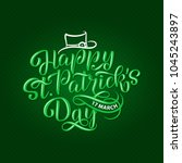 vector illustration of happy... | Shutterstock .eps vector #1045243897
