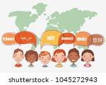 group of happy smiling kids... | Shutterstock .eps vector #1045272943