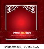 for text vector | Shutterstock .eps vector #104534627
