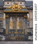 Small photo of Golden gate of Palace of Justice in the Cite Island in central Paris in France.