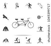 Tandem Bike. Pleasure Bicycle...