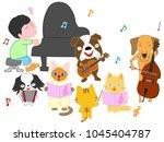 dog and cat concert. children... | Shutterstock .eps vector #1045404787