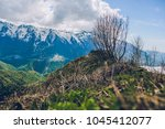 sochi mountains and girl | Shutterstock . vector #1045412077