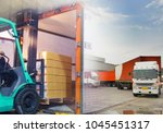 business and logistic concept ... | Shutterstock . vector #1045451317