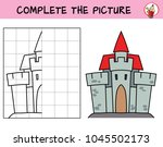 medieval castle. copy the... | Shutterstock .eps vector #1045502173