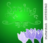 green spring background with... | Shutterstock .eps vector #1045503463