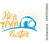 holy easter holiday religious... | Shutterstock .eps vector #1045522063