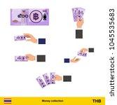set of thai baht banknote....   Shutterstock .eps vector #1045535683