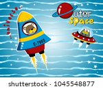 go to outer space on spacecraft ... | Shutterstock .eps vector #1045548877