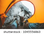 man traveler cooking in pot on... | Shutterstock . vector #1045556863