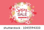 spring sale vector illustration.... | Shutterstock .eps vector #1045594333