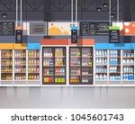 supermarket interior retail... | Shutterstock .eps vector #1045601743
