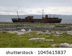Small photo of Rusted remains of Plassey shipwreck